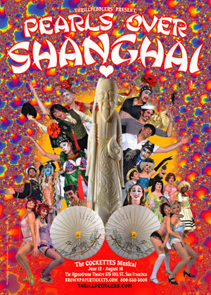 Shanghaiposter