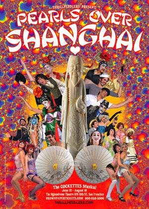 Shanghaiposter
